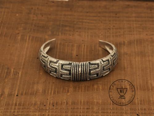 Lye Arm Ring